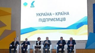 """Программа Приватбанка """"КУБ"""" - представлен новый механизм для развития предпринимательства"""