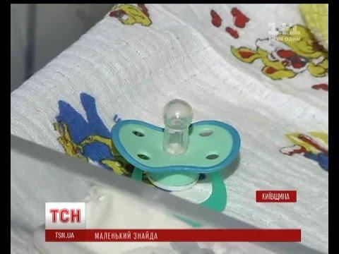 знакомства в пологах для секса запорожская область