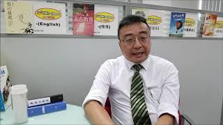 Publication Date: 2019-08-22 | Video Title: 陳家偉校長創作室 —《江郎才盡》