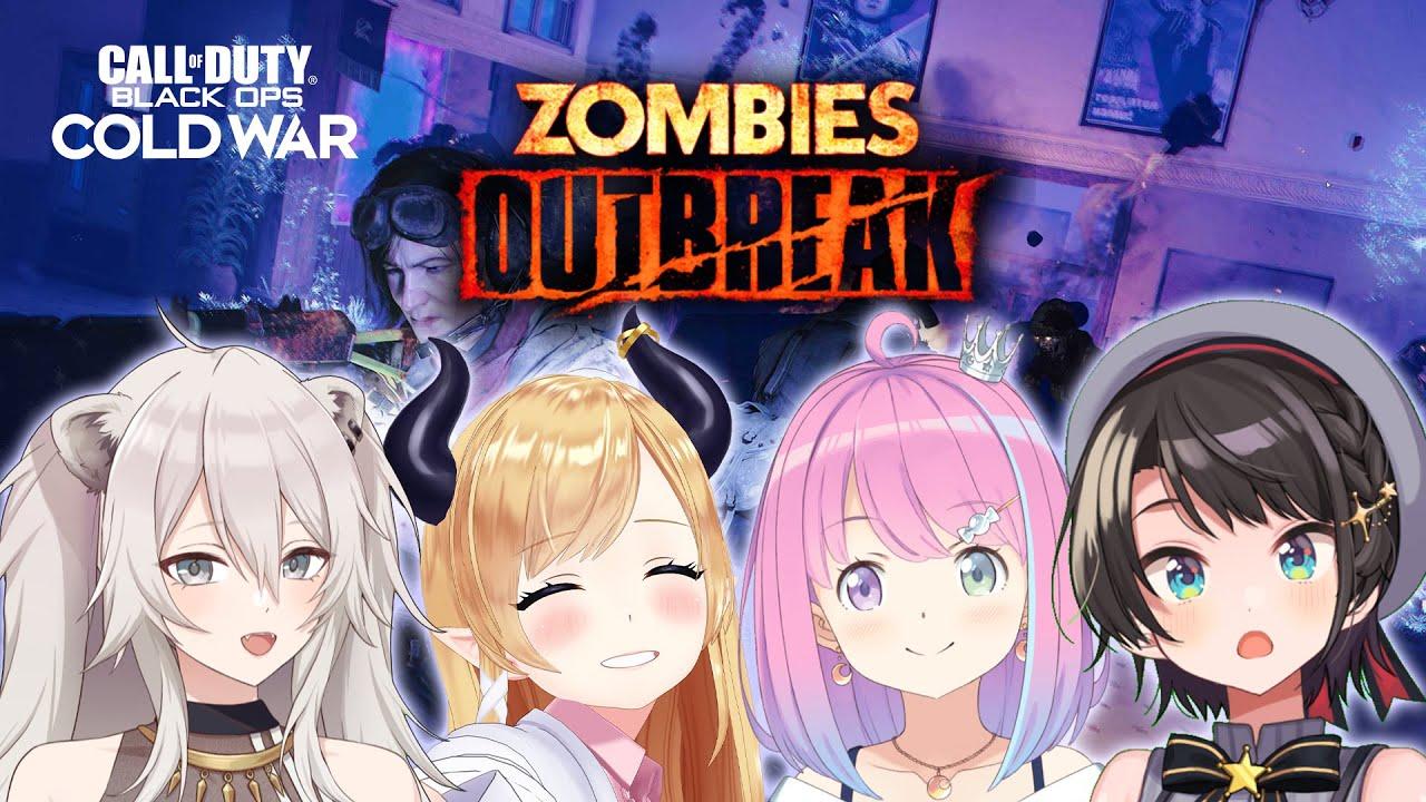 [CoD: BOCW]Suva Choco Luna smashed outbreak![Shishiro Botan / Holo Live]