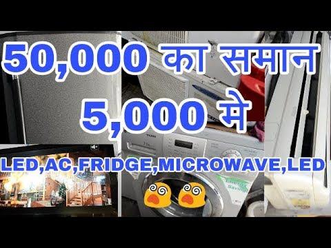 Cheapest Electronic Market [Wholesale/Retail] | Maujpur | Delhi | Fridge,Ac,Lcd,Led,Microwave,etc