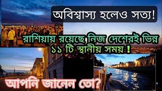 Valentine's Special Ringtone  New Ringtone 2021  Love Ringtone  No Copyright   Hindi Song Ringtone 