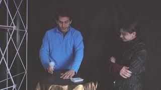 Video: Magic Bulb
