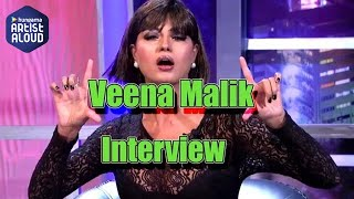 Drama Queen Veena Malik Interview - New This Week I ArtistAloud