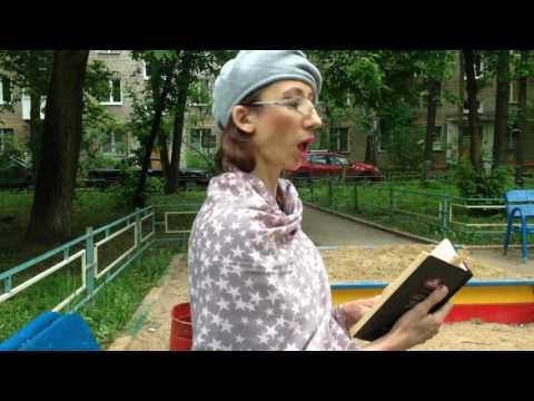 знакомства татарка