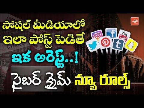 Telugu News :