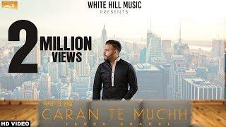 Caran Te Muchh (Full Song) Jashh Chahal - New Punjabi Songs 2017 - Latest Punjabi Songs - WHM