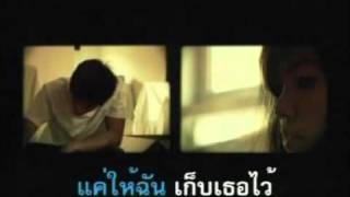 [MV] กลัว -Scrubb