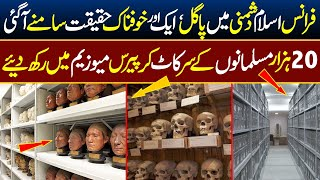 France Real Face About Muslims | Exposed France Museum In Paris |