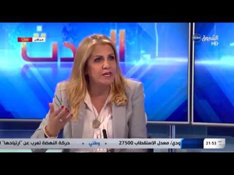 الحدث | سعيدة نغزة تفضح علي حداد وتكشف التهديدات التي تعرضت لها.