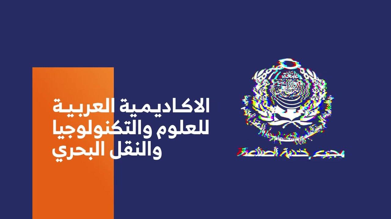 مسابقة شباب مصر الثالثة للمهارات