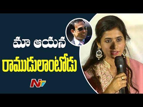 VVS Laxman Wife Sailaja Speaks at At VVS Laxman's Autobiography '281 and Beyond' Launch   NTV