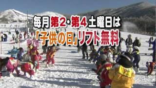九重森林公園スキー場のテレビCMです。 2011-2012シーズン 子供の日篇.
