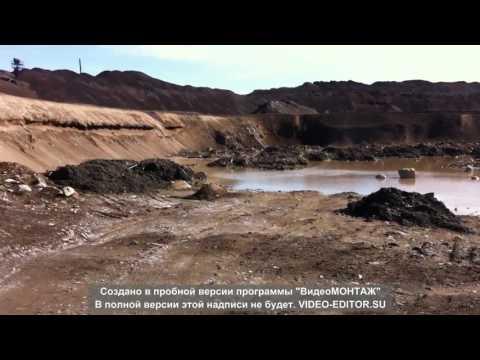 Свалка тоскичных отходов Электроцинка во Владикавказе