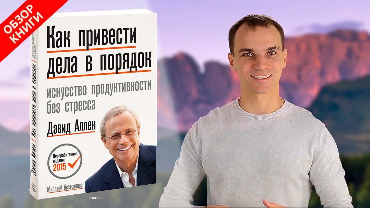 книга легкое поведение 2 скачать