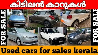 Used Cars for sales kerala/ second hand cars kerala/ vehicle info #vehicleinfo