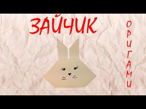 How to Make an Origami Rabbit  Simple and Cute