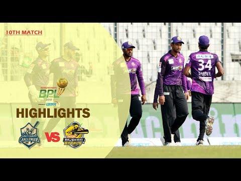 Chattogram Challengers Vs Sylhet Thunder Highlights | 10th Match | Season 7 |Bangabandhu BPL 2019-20