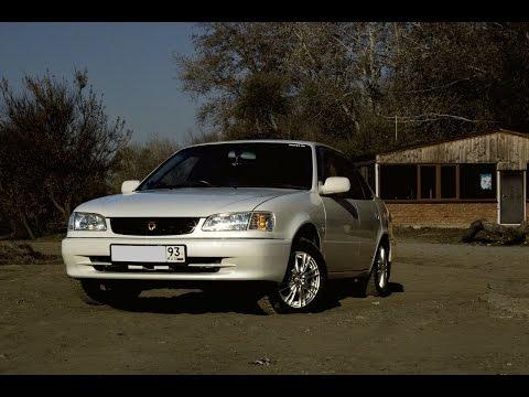Toyota Corolla AE110 1998