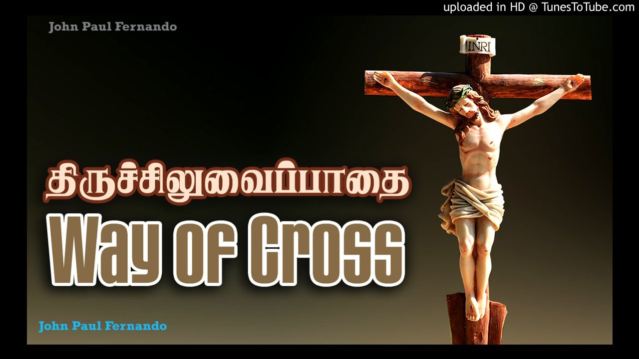 LENT-Way of Cross with Song