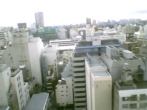 Ikebukuro From Hotel Metropolitan