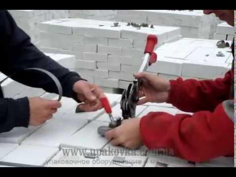 Упаковка кирпича полипропиленовой лентой