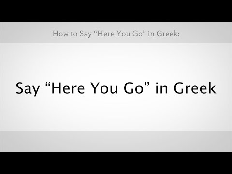 "How to Say ""Here You Go"" in Greek 