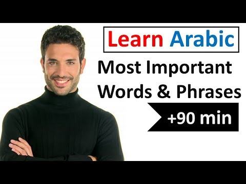 Arabic Most Common Vocabulary | 600 Words | Easy conversation
