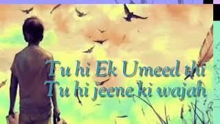 Mera Dil Ro Raha Hai _ Ali Ahsan _ lyrics song