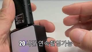 초소형카메라20시간촬영