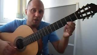 Уроки гитары.Король и Шут-Проклятый старый дом