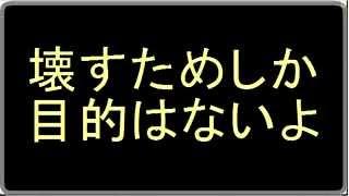 【火10】サキ 8 【仲間由紀恵】 網浜 サキ...... 仲間由紀恵 新田 隼人....