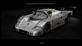 �������� ���� GT SPORT On StraxTVag 5/12 ������