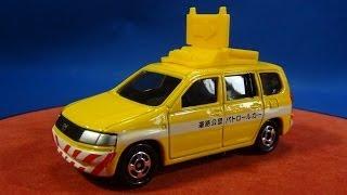 トヨタプロボックス