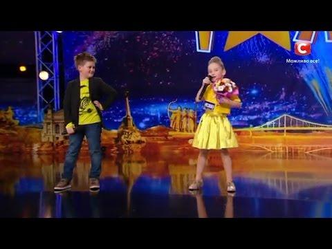 Василь и София