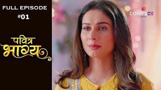 Pavitra Bhagya - 2nd March 2020 - पवित्र भाग्य - Full Episode