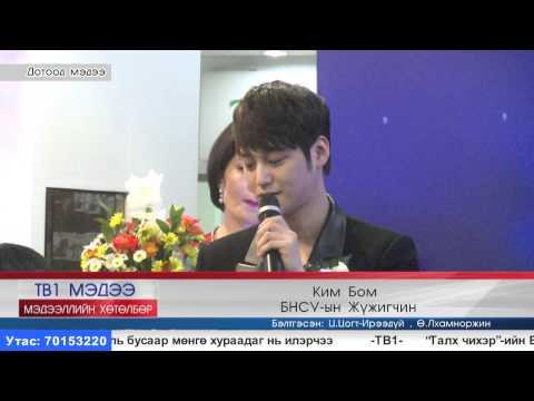 TV1 News Caffe Bene Mongolia Grand Opening