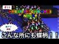 『CR009 RE:CYBORG NR-K(甘デジ)』〜激アツがてんこ盛り〜バンダナチャンネル#11