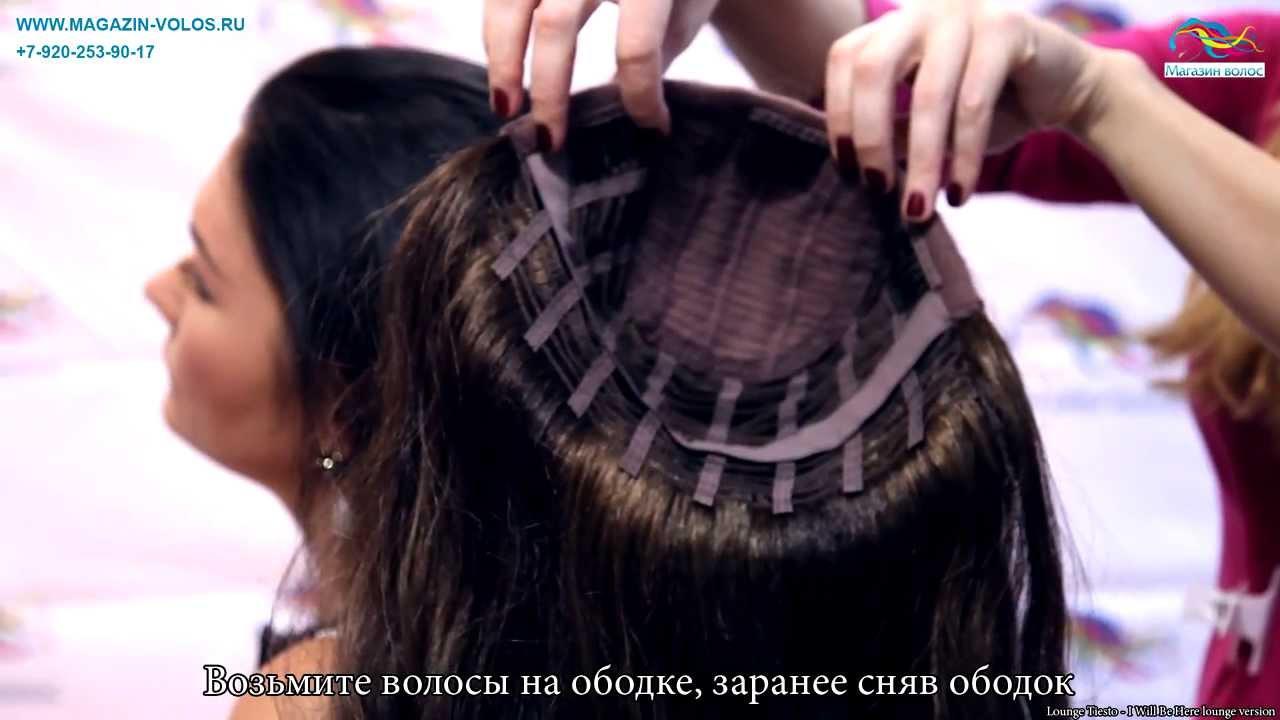 6 дн. Назад. Приезжайте к нам приобрести волосы, хвостики, косметику и. Также накладные ресницы классические и магнитные,септумы.
