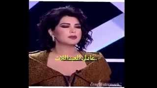 شاهد ماذا قالت شمس الكويتية عن الاردن ملك وشعب وحكومة