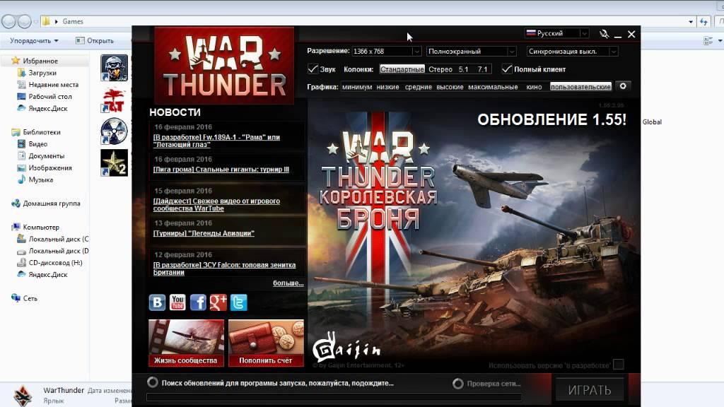 war thunder режим bp что это