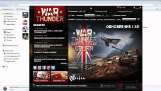 Смотреть видео тормозит war thunder