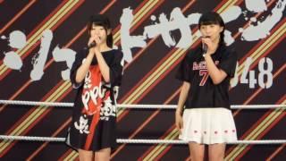 AKB48 47th シュートサイン 気まぐれオンステージ大会 A#09 NMB48 上西...
