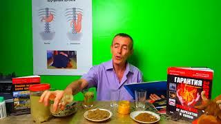 видео диета при холецистите желчного пузыря: меню, список продуктов, что можно есть