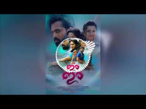 Ira malayalam  movie romantic BGM💝💜💛