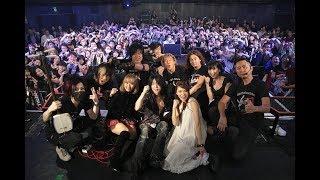 高梨康治 & 刃-yaiba- LIVE 2017 201/9/24(sun) 新宿ReNY 刃-yaiba-; ...