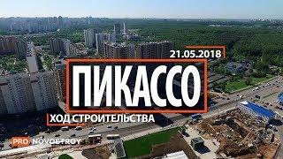 видео ЖК Квартал на Никулинской: официальный сайт, цены, отзывы от покупателей