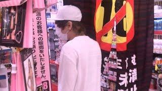 ドンキでチャラ男にいきなり1万円渡したら衝撃の行動に出た... thumbnail