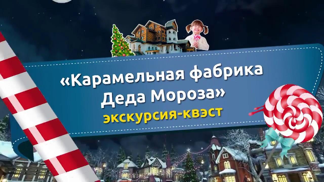 Подарок для девушки к 8 Марта (видео-квест) Панда Аралёшка .