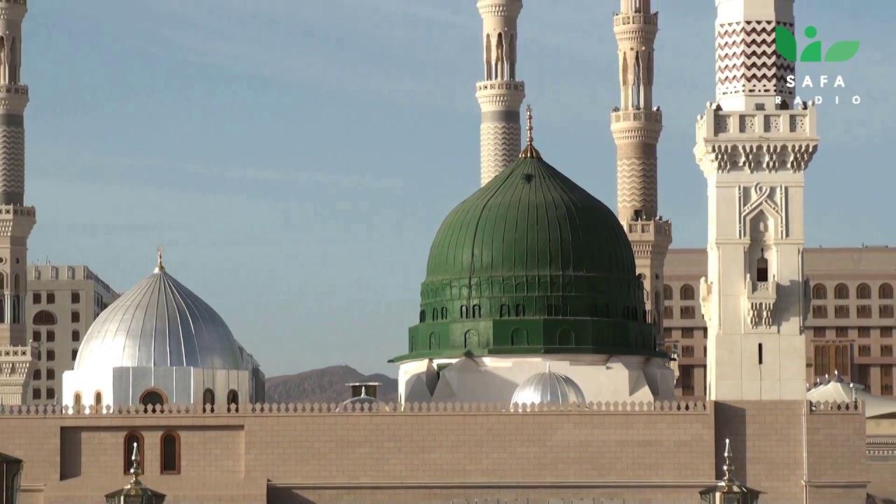 [Audio] Recueil de l'exégèse des sagesses d'Ibn Atta Allah Sakandari | Sagesse N 2